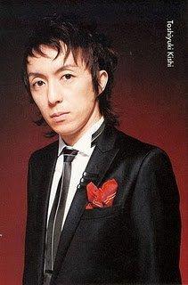 Kishi Toshiyuki