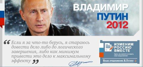 Poutine sur propx..