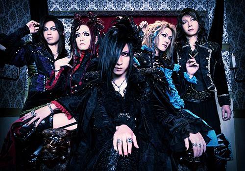 Concert du groupe de visual kei nommé D