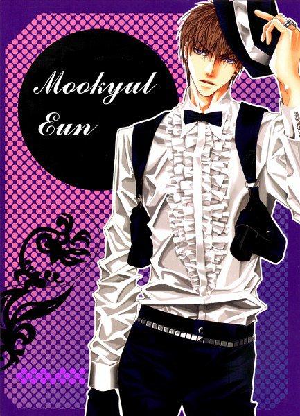 Mookyul Eun