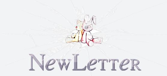 『 Newsletter : 』