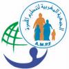 AMPF2009