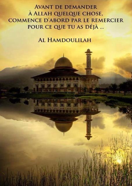 Soubhana'Allah-Al hamdouli'Allah-Allaho Akbar.
