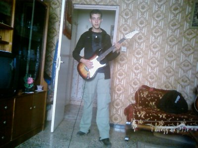 moi avec ma guitar éléctrique