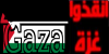 bilel-ghaza