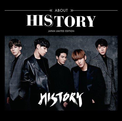 Dreamer-History (2017)