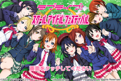 Projet de Traduction du jeu Love Live ! Idol Festival sur tablette (✪㉨✪)