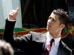Cristiano Ronaldo: Il fait appel à l'armée portugaise