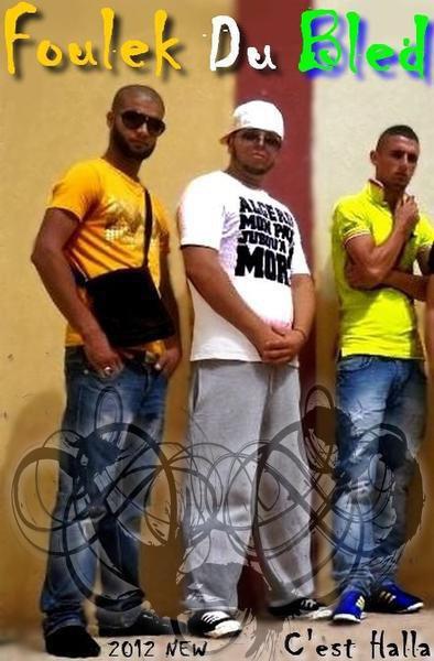 les foulek du bled      algerienne    mostaganem  bouski ^^