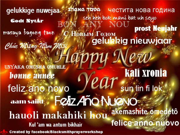 HAPPY NEW YEAR TO ALL MY FRIENDS!!!!!