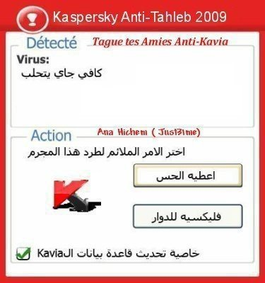nouveau  anti  virus     c est  anti  tahleb   specialement  pour tout les cafia