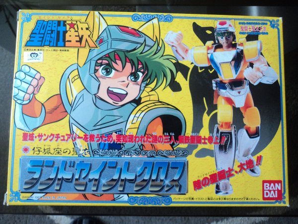 "Ma collection Saint Seiya Vintage ""Acier Renard c-10mint"""