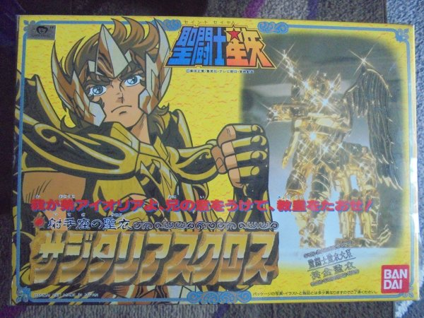 "Ma collection saint seiya "" sagitaire blister scéllé c10mint"""