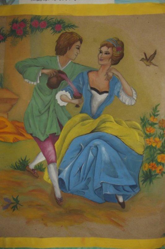 la dance ds amoureux...