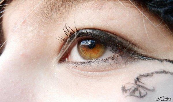Le regard •_•  ♥