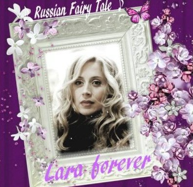 "Lara Fabian - Russian Fairy Tale (Зимний букет)  album "" Mademoiselle Zhivagoo "" single 4"