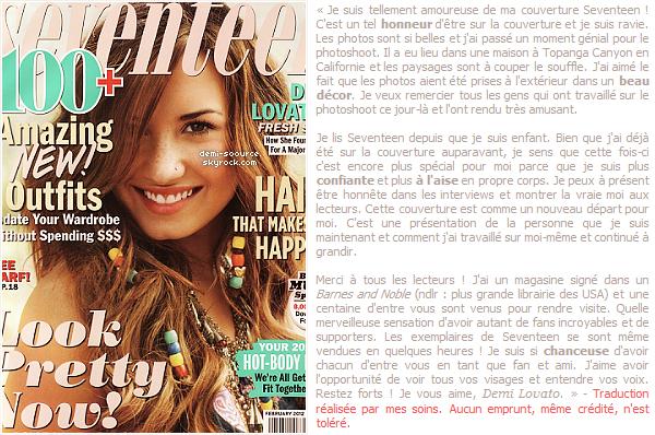 * Demi Lovato a rédigé un article pour Seventeen pour évoquer ce que ça représente pour elle d'être sur la couverture. (article associé) *