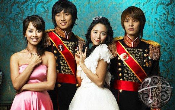 Goong - Princess Hours