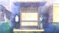 AO HARU RIDE / BLUE SPRING RIDE( アオハライド )
