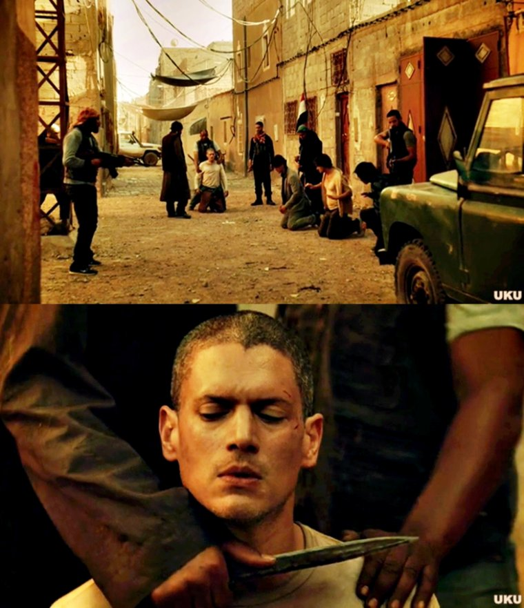 Prison break photos prison au Yemen #3  et scène Gif