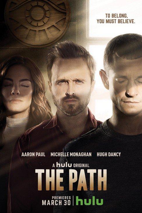-- The Path --