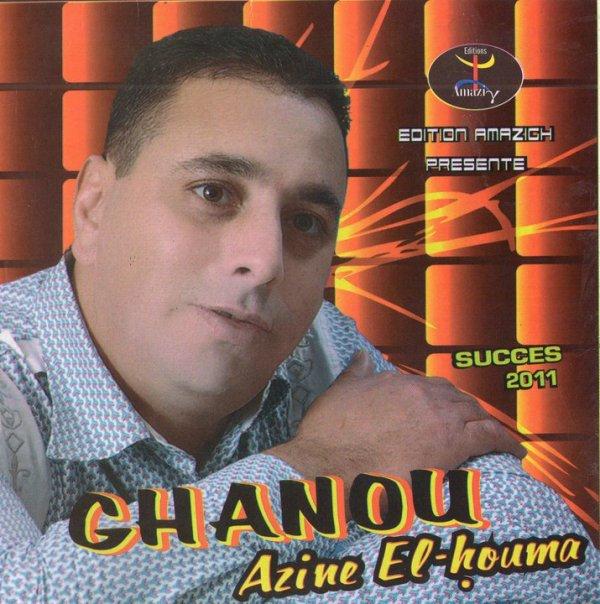ghanou2011