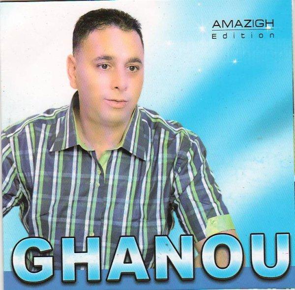 ghanou album 2012