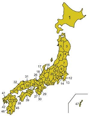 Géographie nippone