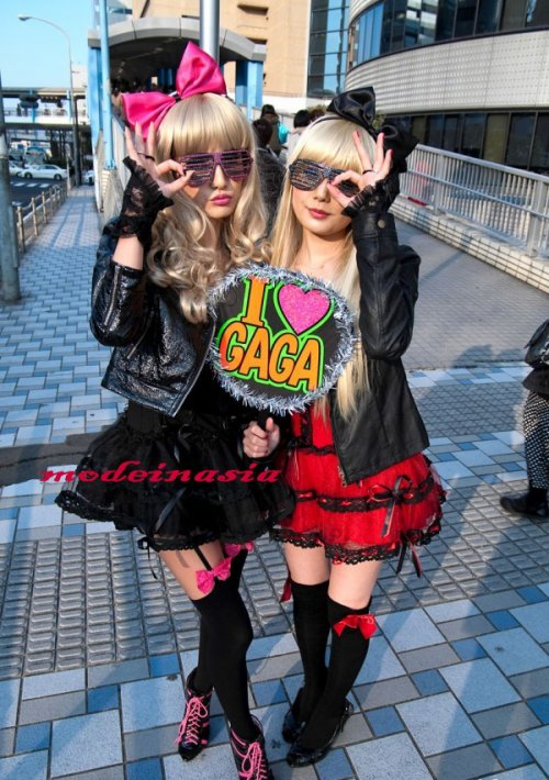 fans de lady gaga made in japan