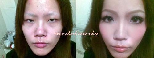 avant /après make up