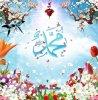 love-alah-rasol