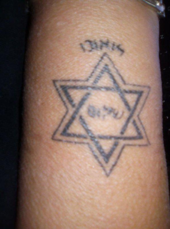 ויוה ישראל