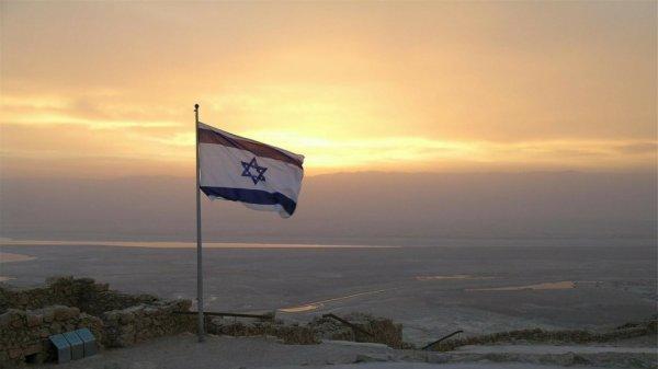 תחי ישראל