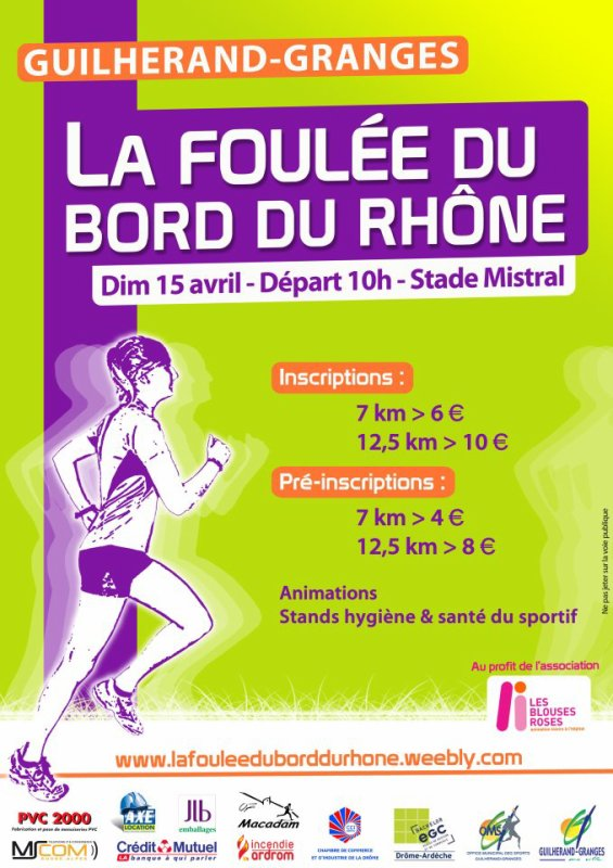 La foulée du bord du Rhône (2012)