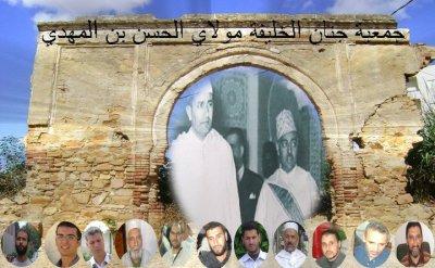 جمعية جنان الخليفة مولاي الحسن بن المهدي