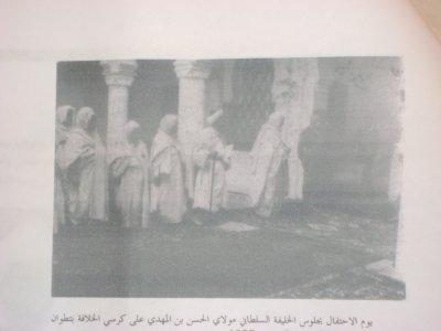 نبذة موجزة عن الخليفة مولاي الحسن بن المهدي