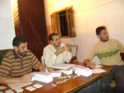 اجتماع أعضاء الجمعية