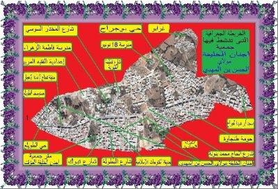 الخريطة الجغرافية التي تنشط فيها الجمعية