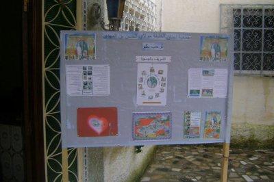 اللقاء التواصلي مع ساكنة حي بوجراح