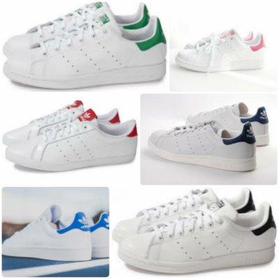 Les chaussures à la mode