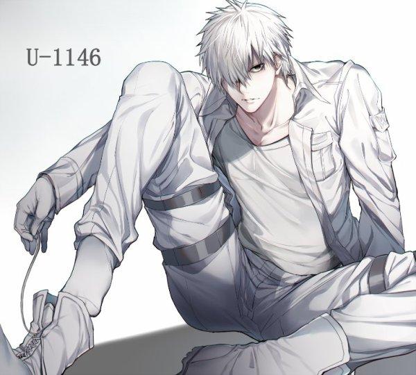 Escort boy japonais