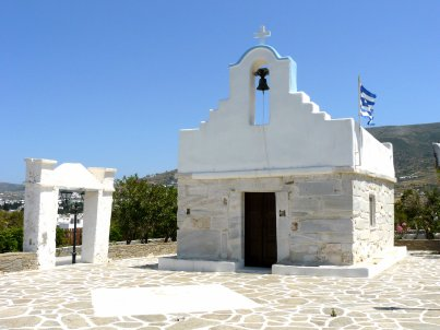 Grèce. ♥