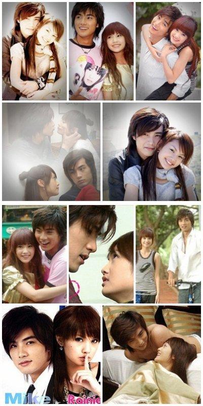 Mike He et Rainie Yang