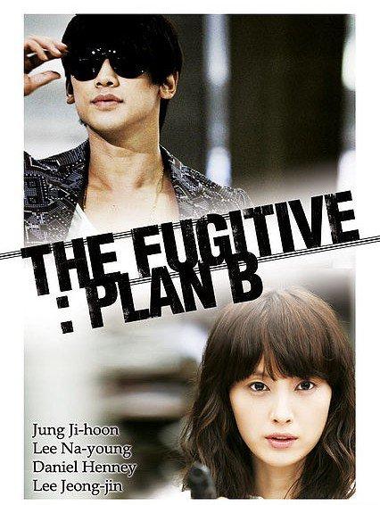 The Fugitive Plan B