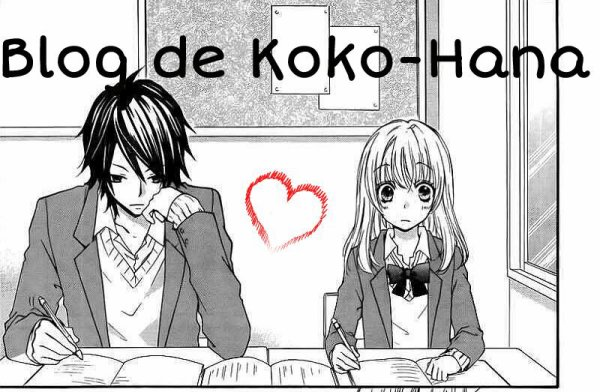 Quelque page du manga Hiyokoi