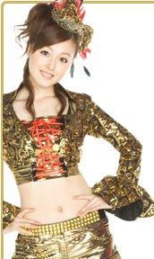 Hommage à ma p'tite Koharu....