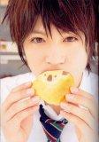 Photo de Saku-ai