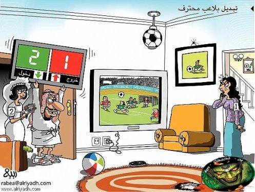 image drole en arabe