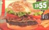 1955 : FAKE !