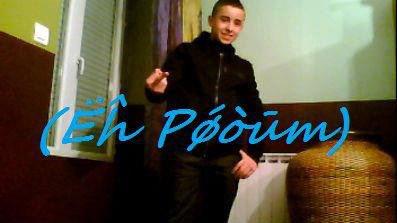 Zaael lLee Bouug Soiin²Ouuf ♥ J'foond Mm ♥
